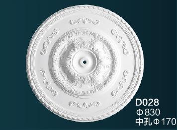 灯盘D028
