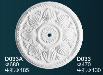灯盘D033 D033A