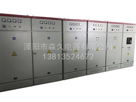 交流低压配电柜柜体厂家