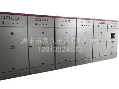 交流低压配电柜柜体生产商