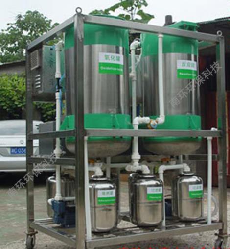 实验室废水处理设计