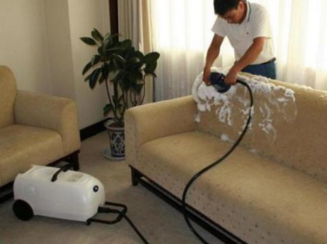 沙发清洗公司