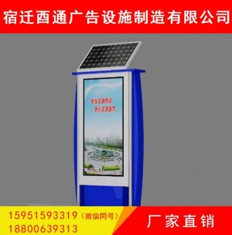 太阳能发电灯箱安装