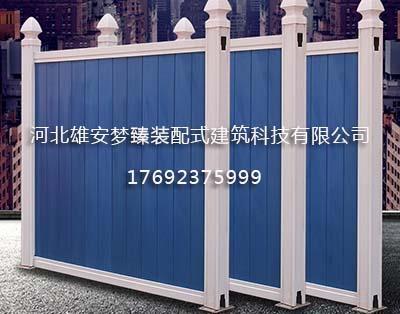 装配式围挡护栏出售