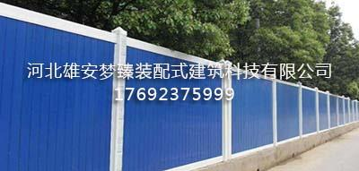 装配式围挡护栏拆装