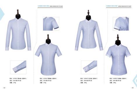 纯棉衬衫定制价格