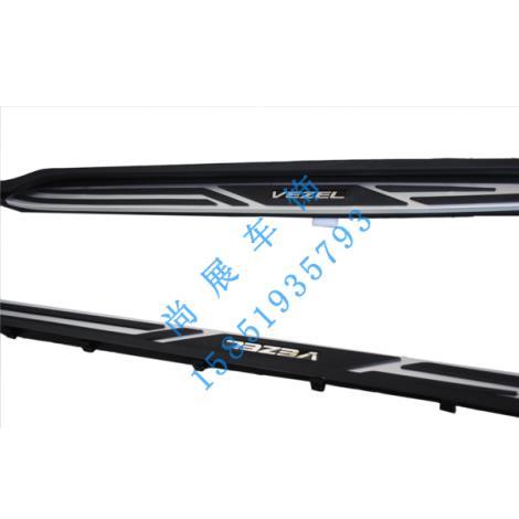 本田4S店原厂XRV脚踏板