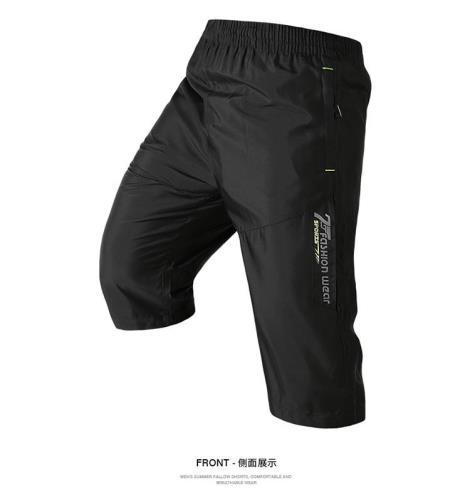 男士运动休闲七分裤