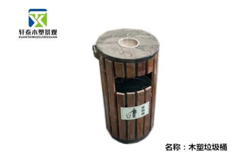 木塑垃圾桶直销