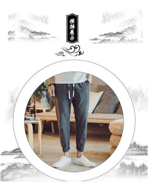 秋夏季男士修身休闲裤批发