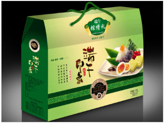 南京彩盒彩箱