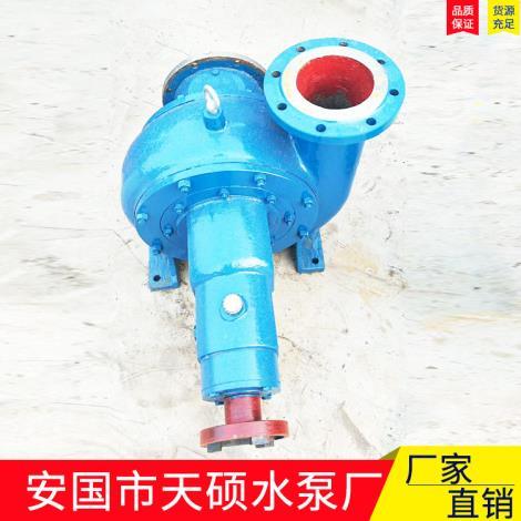 混流泵生产商