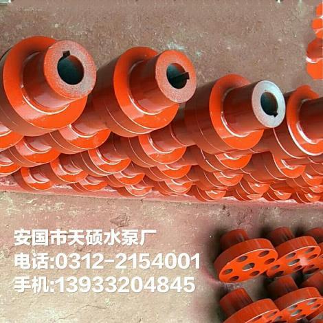 联轴器生产商