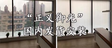 电控玻璃窗帘定制