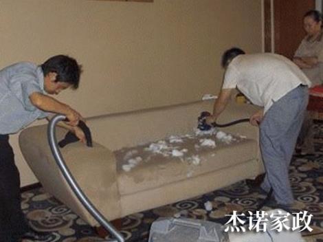 沙发清洗哪家好