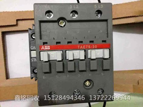 ABB接触器回收