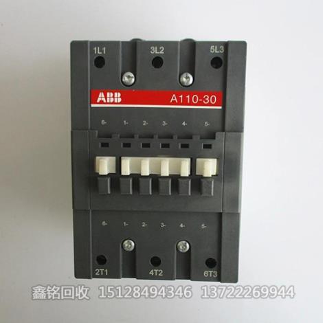 ABB接触器回收价格
