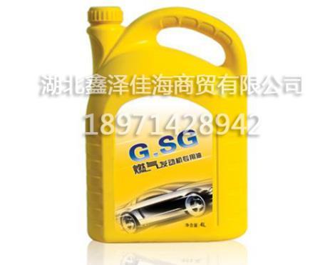 燃气发动机油价格