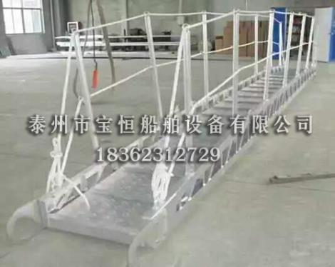 船用码头梯
