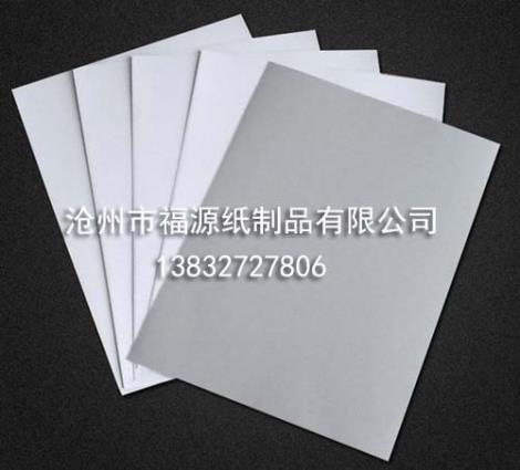白板纸厂家