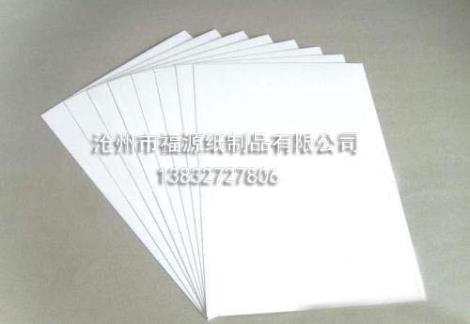 白板纸加工厂家