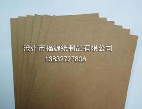 箱板纸生产商