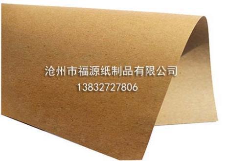 牛卡纸供货商