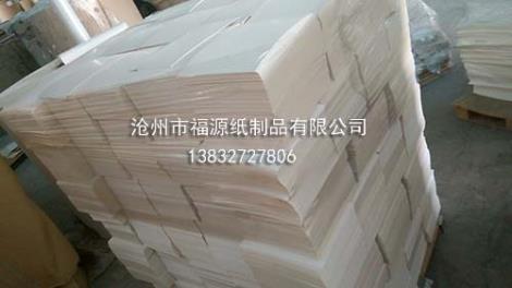 白卡纸供货商