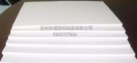 白卡纸生产商