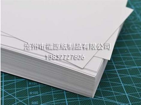 白卡纸定制