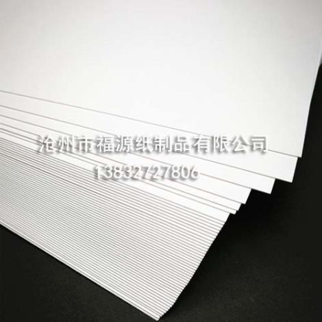 白卡纸加工厂家