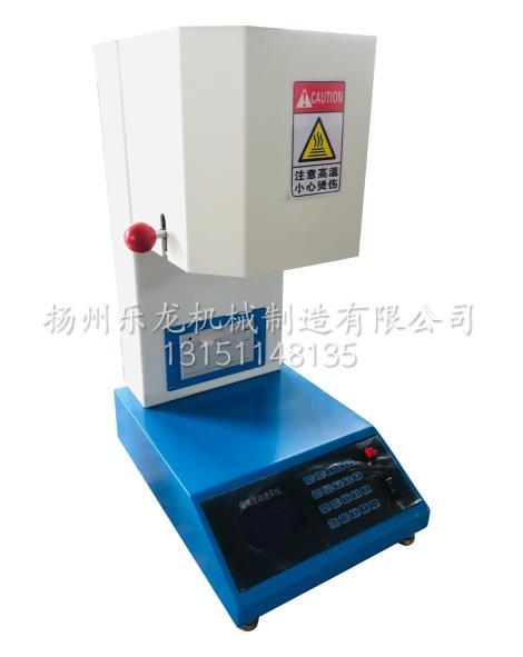 熔体流动速率仪制造厂家