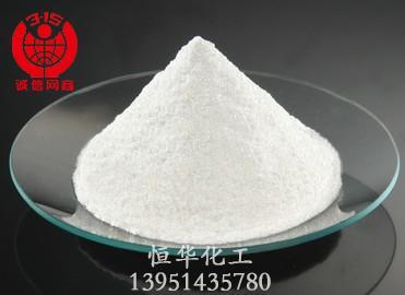 PVC抗粘剂