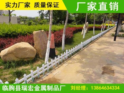 pvc草坪护栏型材