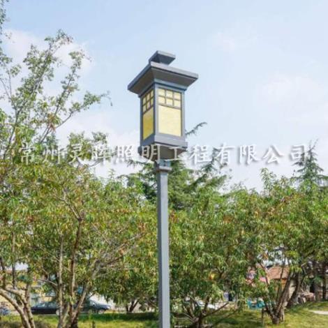 太阳能低杆庭院灯