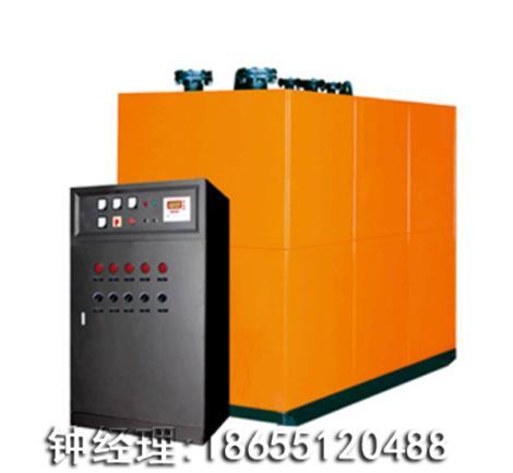 540-2880KW电蒸汽锅炉