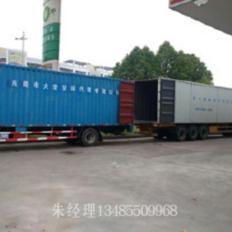 物流运输公司