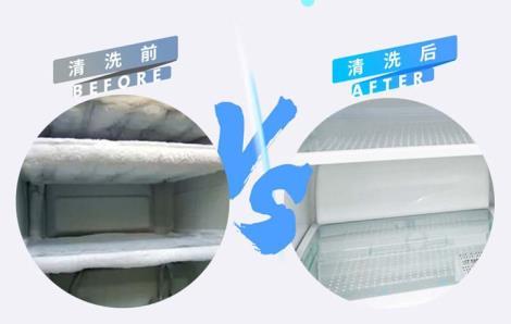 冰箱清洗除菌