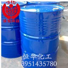 环保增塑剂价格