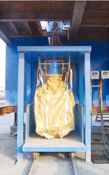 DZJ型大袋定量包装机系统厂家