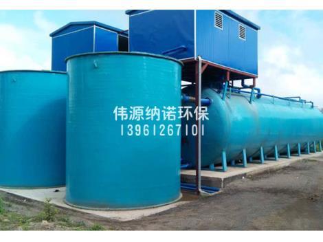 MBBR污水处理设备直销