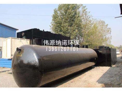 MBBR污水处理设备定制