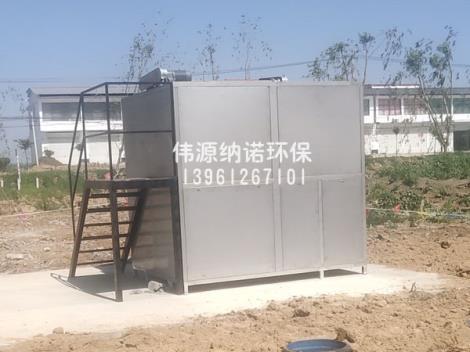 SL—L型转笼式污水处理设备