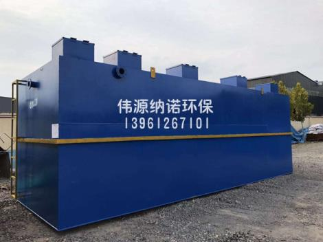 医疗污水处理设备生产商