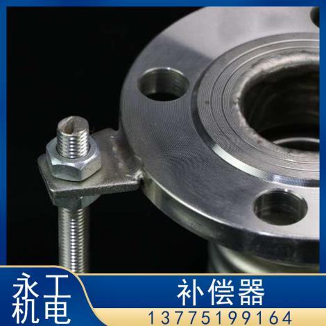 304不锈钢波纹管补偿器