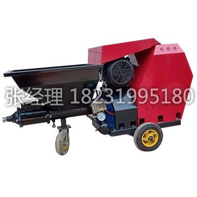 砂浆喷涂机生产商