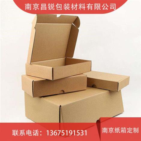 南京纸箱定制