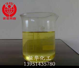 内润滑剂HG-16
