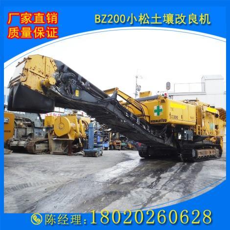 BZ200小松土壤改良机