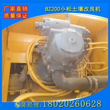 BZ200小松土壤改良机厂家